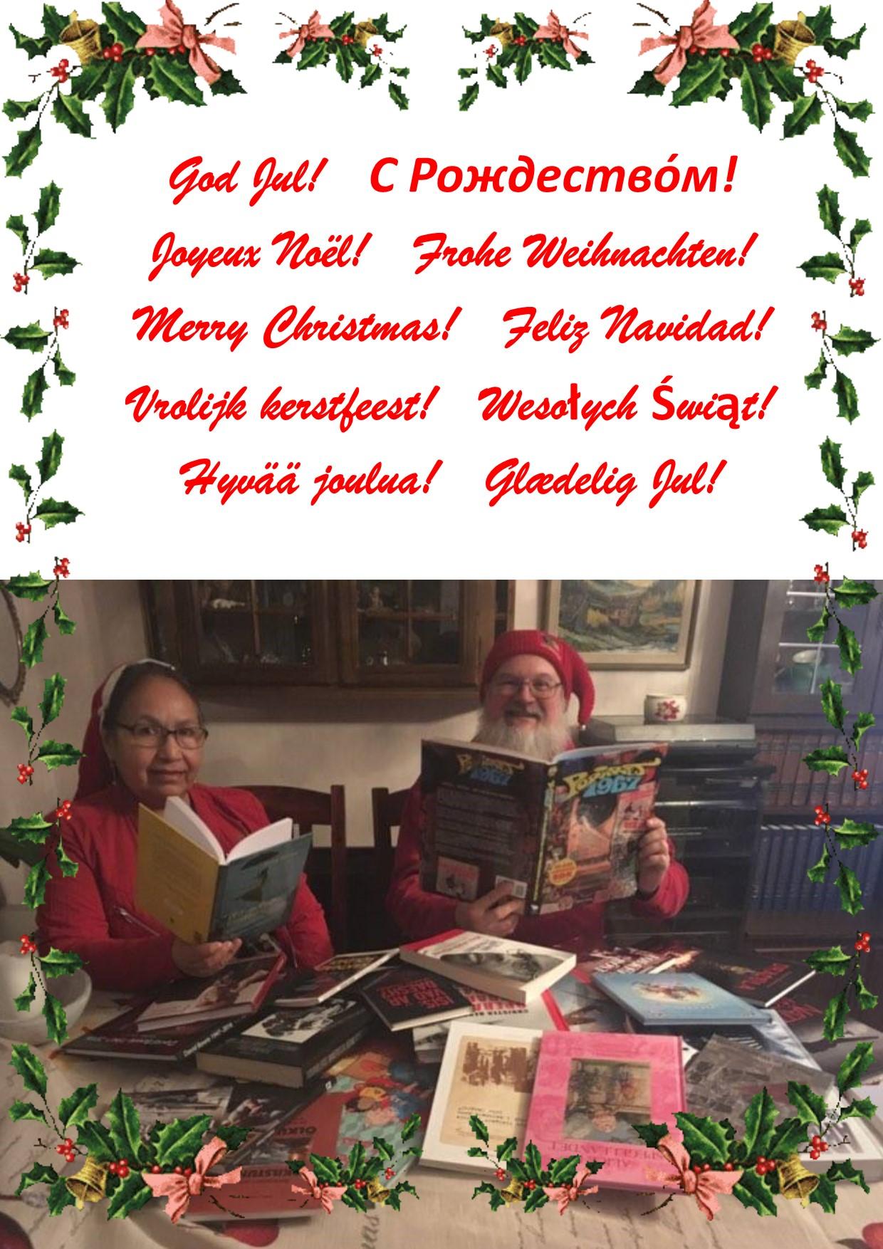 Vaktel förlag önskar alla läsare och återförsäljare en riktigt God Jul!